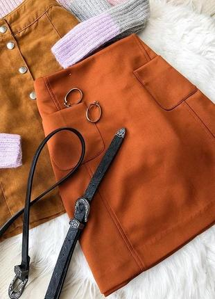 Демисезонная терракотовая цвет ржавчины юбка с карманчиками от new look
