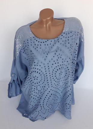 Шикарная итальянская блуза