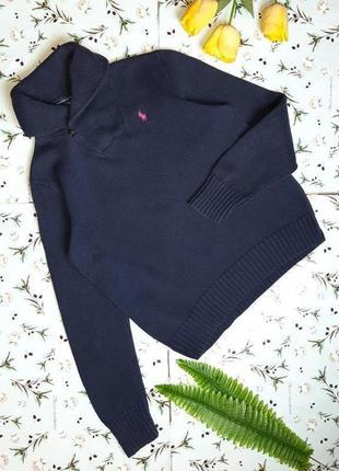 🌿1+1=3 фирменный синий плотный теплый свитер ralph lauren оригинал, размер 48 - 50
