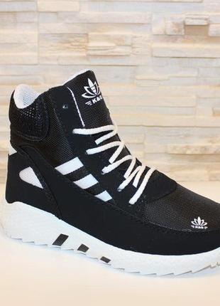 Зимние женские черные кроссовки ботинки на шнурках