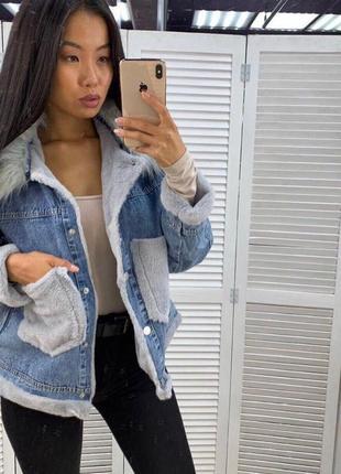 Джинсовая куртка с мехом теплая