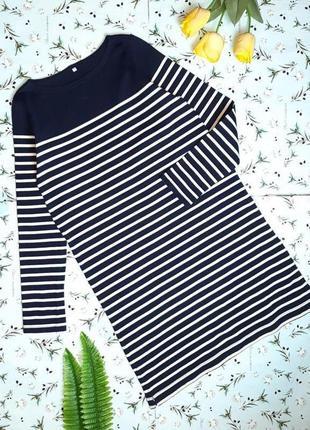 🌿1+1=3 плотное качественное платье миди в полоску с длинным рукавом, размер 46 - 48