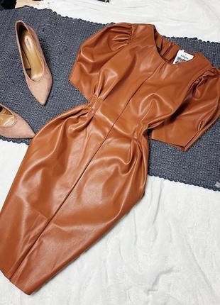 Новое терракотовое коричневое платье под кожу