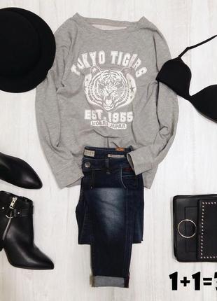 New look спортивный свитшот xs-s серый пуловер толстовка свитер спорт принт кенгуру