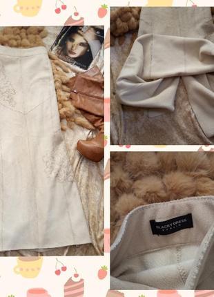 Необычайная зимняч юбочка макси из дубленчатой ткани