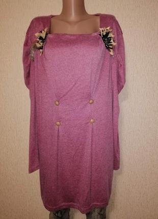 🔥🔥🔥красивая женская трикотажная кофта, джемпер, блузка батального размера j stars🔥🔥🔥