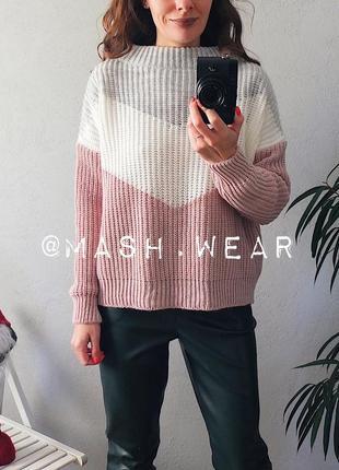 Классный свитер свободного кроя оверсайз
