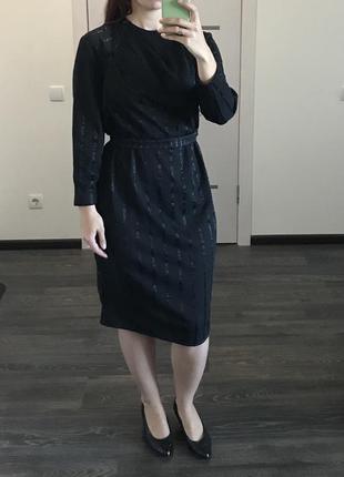 Скидка! платье