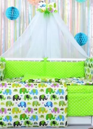 Комплект детского постельного белья,бортики в кроватку