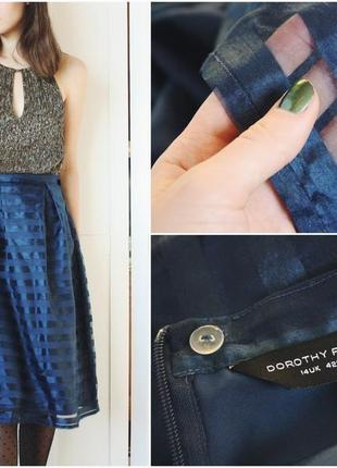 Нарядная пышная юбка dorothy perkins новый год