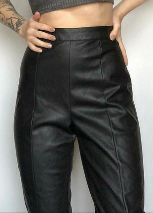 Обновление! обалденные базовые зауженные брюки с высокой посадкой matalan