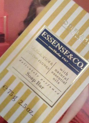 Твердое мыло орифлейм essense&co с кардамоном и цветком хлопка