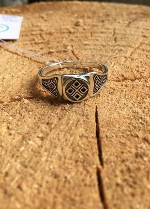 """Серебряное кольцо-перстень """"макошь"""""""