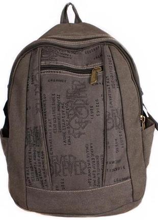 Вместительный тканевый рюкзак для поезок, путешествий