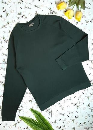 🎁1+1=3 крутой фирменный зеленый изумрудный свитер свитшот asos, размер 52 - 54