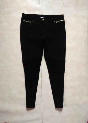 Стильные черные джинсы скинни  h&m, 42 размер.