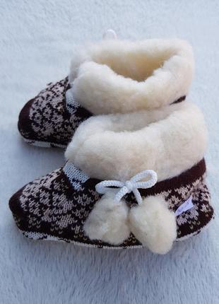 Чуни детские вязаные из овечьей шерсти. тапочки сапожки