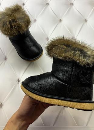 Детские для малыша чёрные зимние угги уги сапоги ботинки с натуральным мехом на липучке