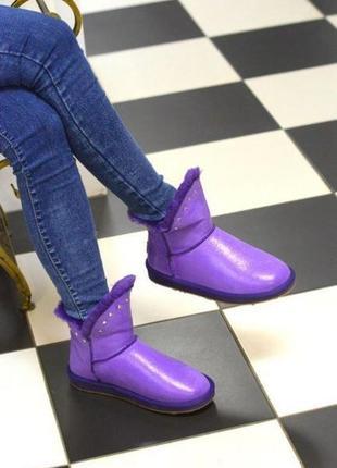 Теплые яркие угги purple с напылением в наличии