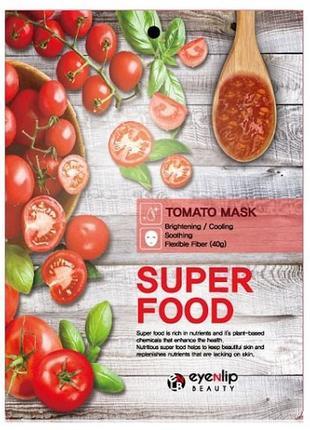 Eyenlip super food tomato mask тканевая маска с томатами