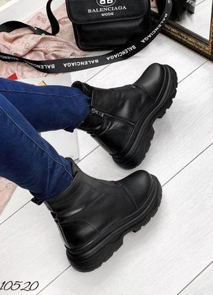 Ботинки зима в стиле баленсиага натуральные кожа