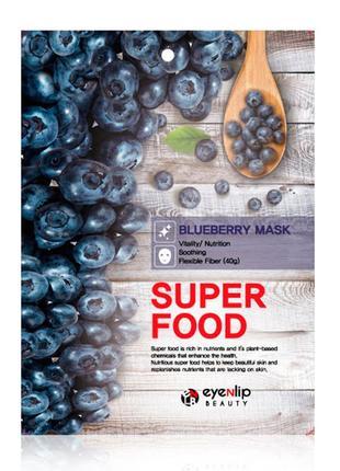 Eyenlip super food blueberry mask тканевая маска с черникой