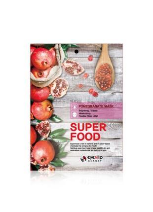 Eyenlip super food pomegranate mask тканевая маска с гранатом