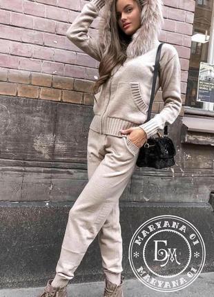 Шикарный кашемировый костюм бежевый размер s/m