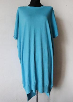 Платье allude кашемир хлопок премиум бренд оверсайз