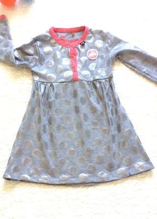 Нарядное платьице с серебристыми шарами для девочки 2 года от next
