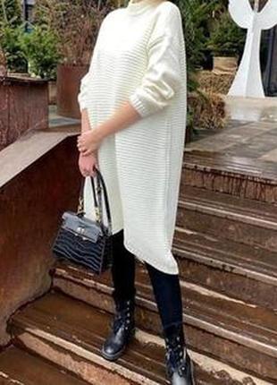 Шикарное вязаное платье оверсайз миди модное трендовое стильное