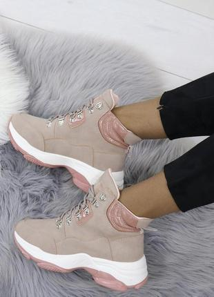 Новые шикарные женские демисезонные  бежевые ботинки