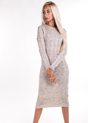 Вязаное платье коса косичка миди стильное трендовое модное