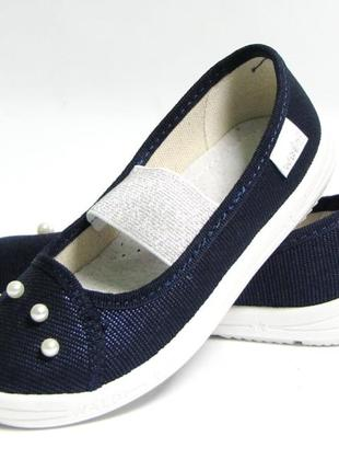 Темно-синие тапочки, мокасины для девочки валди.
