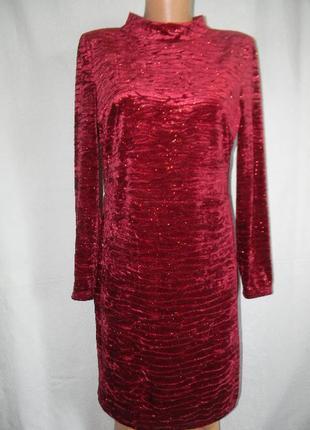 Нарядное новое блестящее велюровое платье
