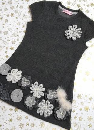 Супер платье, нарядное, стильное, очень красивое, теплое в садик, школу