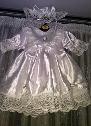 Нарядное праздничное платье, платье для  фотосессиии с чепчиком
