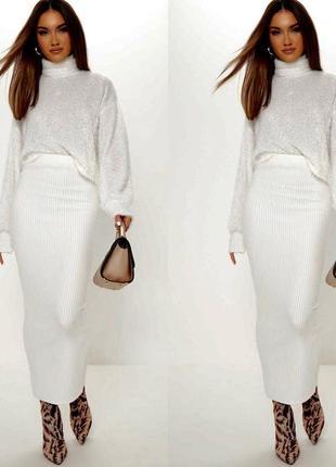 Тёплая белая юбка рещинка, в рубчик, длина мидакси