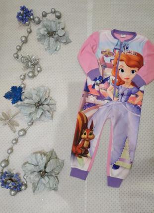 Флисовая пижама,кигуруми princess sofia на 4-5 лет 110 см