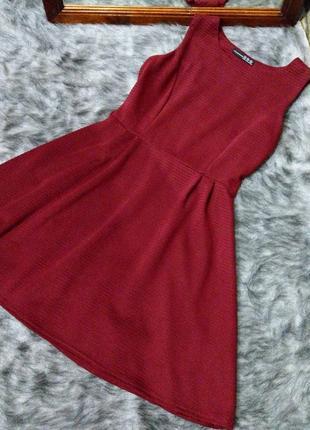 Платье с отрезной талией из фактурной ткани в рубчик atmosphere