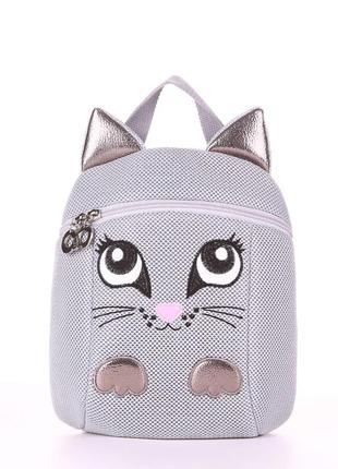 Веселый детский рюкзак для модниц серый с зайчиком