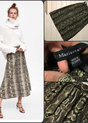 Marisota.шикарня юбка змеинный принт.