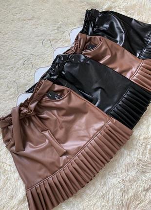 Новые юбки кожзам