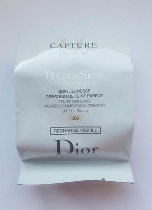 Тональный кушон dior capture totale dreamskin perfect skin cushion spf 50