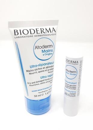 Ідеальна пара крем для рук та бальзам для губ bioderma