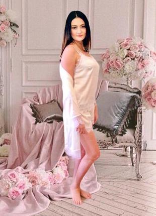 Пижама и халатик,пижама шелк, набор для невесты, утро невесты