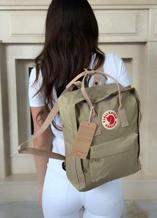 Рюкзак канкен в шикарном песочном цвете 😍