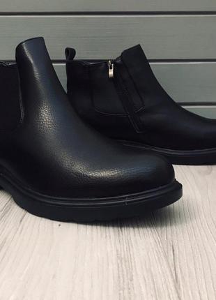 Мужские зимние туфли. зимние туфли