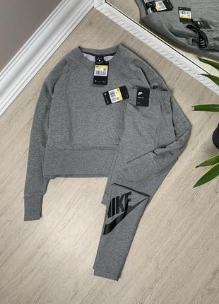 Nike найк оригинал женский костюм спорт спортивный свитшот кофта штаны леггинсы лосины