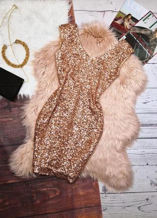 Шикарное вечернее блестящее новогоднее платье в золотистые пайетки